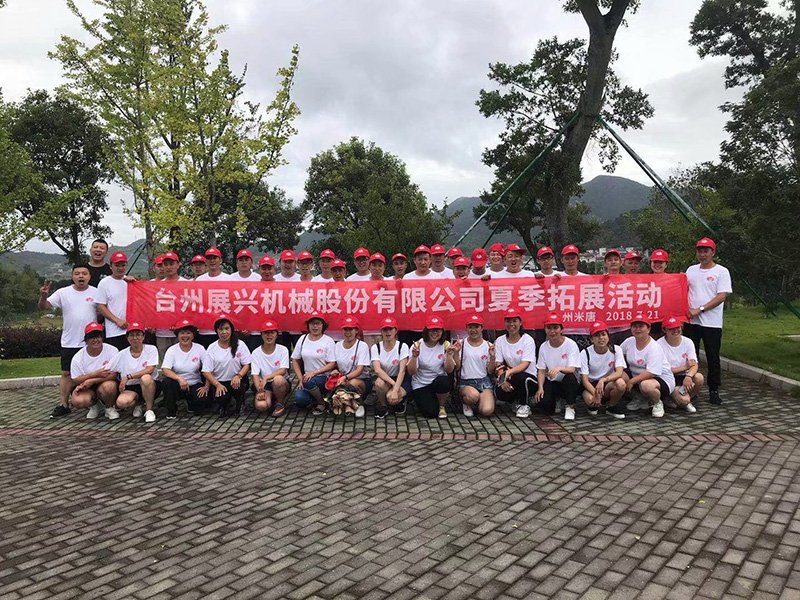 ZhanXing Team Built 2017